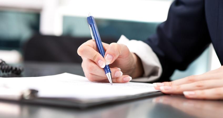 Інформація щодо подачі документів до регіонального управління